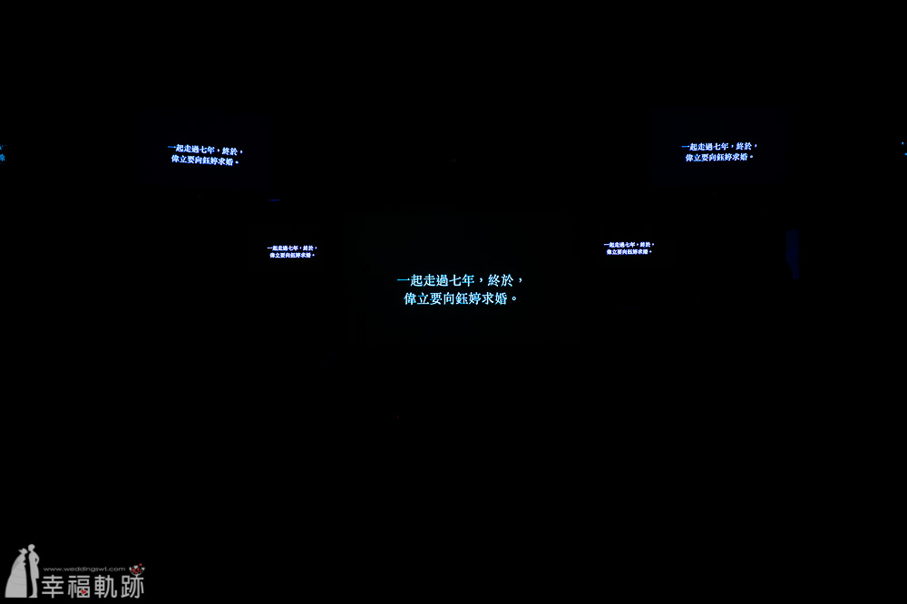 偉立&鈺婷-0145