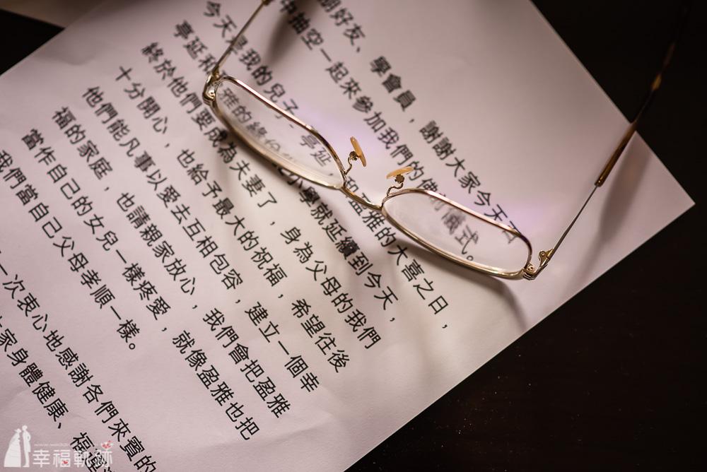 亭延&盈雅-0016