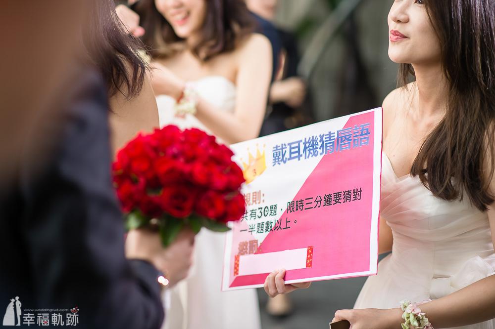 亭延&盈雅-0068