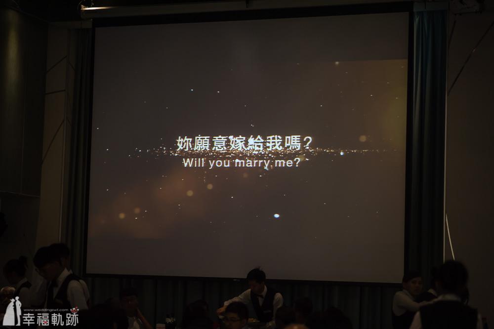 亭延&盈雅-0242